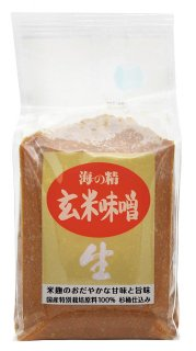 海の精 国産特栽玄米みそ 1Kg
