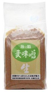 海の精 国産特栽麦みそ 1kg