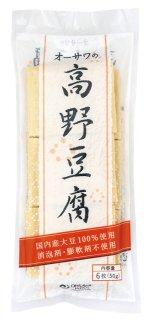オーサワ 高野豆腐 6枚