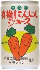光食品 有機にんじんジュース 160g