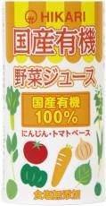 光食品 国産有機野菜ジュース