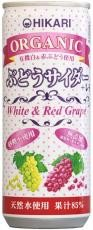 光食品 オーガニックぶどうサイダー+レモン