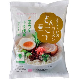 桜井食品 さくらいのラーメン とんこつ