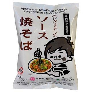 桜井食品 ベジタリアンのソース焼きそば