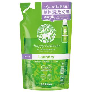 SARAYA ハッピーエレファント 液体洗たく用洗剤詰  540g