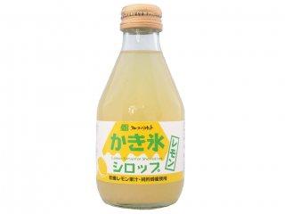 フルーツバスケット かき氷シロップレモン(180ml)