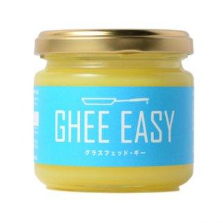 GHEE EASY(ギー・イージー)グラスフェッド・ギー 100g