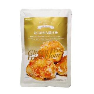 辻安全食品 おこめから揚げ粉(化学調味料不使用)
