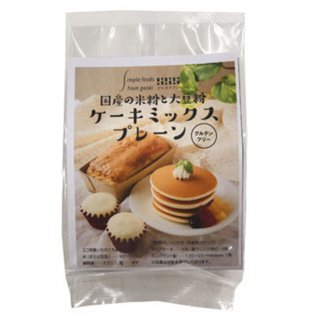 げんきタウン 国産の米粉と大豆粉ケーキミックス プレーン