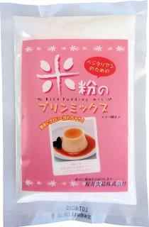 桜井食品 ベジタリアンのための米粉のプリンミックス