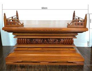 小型 龍彫り 須弥壇 2尺
