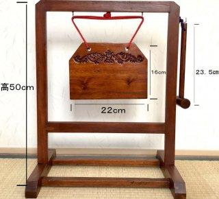 ミニ版木 欅 *橦木付*喚鐘の代わり