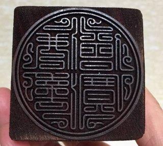 新品未使用  黒檀製 龍彫三宝印 角印
