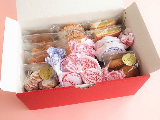 焼き菓子セット(特大)24個