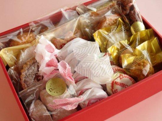 焼き菓子セット(大)20個