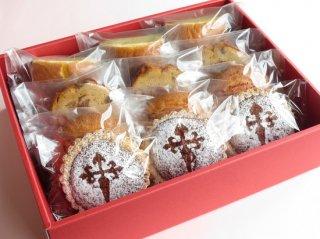 スペイン菓子ケイクセット 12個