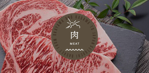 肉グループへのリンク画像