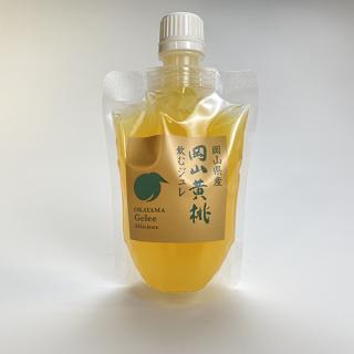 岡山県産岡山黄桃 飲むジュレ