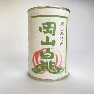 岡山県特産岡山白桃 缶詰