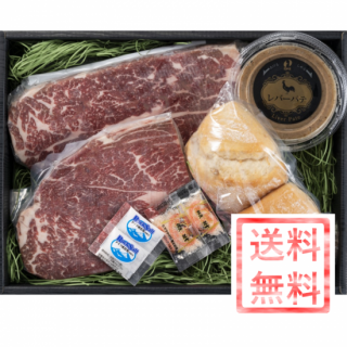 """""""発酵熟成肉"""" チャックアイロール 「家バル」セット"""