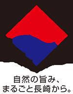 長崎海産公式オンラインショップ