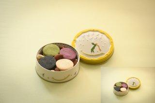 和乃芽米粉クッキー4種 小 2個詰め合わせ