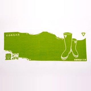 ≪カード決済商品≫長靴柄(手ぬぐい)【オリジナル】【布製品】