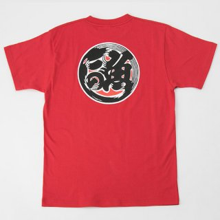 魚河岸マークTシャツ(赤)【魚河岸マーク】