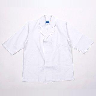 プロが使う白衣衿付き 9A七分袖(綿)【業務向き】【布製品】