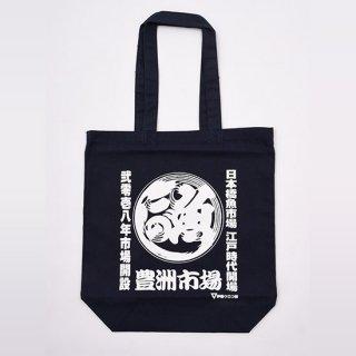 ≪カード決済商品≫市場トートバッグ(A4対応)【布製品】【オリジナル】