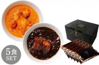 東京ゴールドカレー 5食入りの商品画像