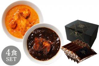 東京ゴールドカレー 4食入りの商品画像