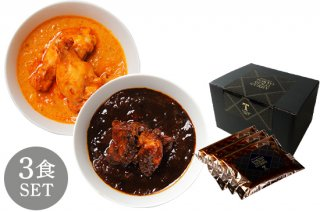 東京ゴールドカレー 3食入りの商品画像
