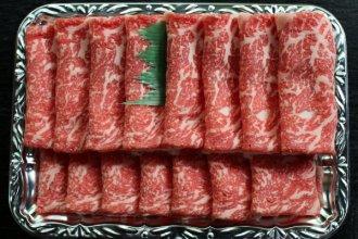 【しゃぶしゃぶ・すき焼き用】 1kg(スライス牛肉4〜5人前)