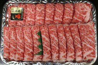 【知多牛しゃぶしゃぶ・すき焼き用】 500g(スライス牛肉2〜3人前)