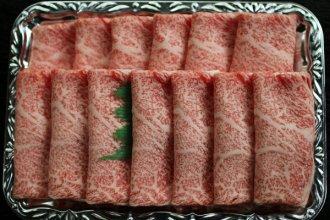 【黒毛和牛しゃぶしゃぶ・すき焼き用】 1kg(スライス牛肉4〜5人前)
