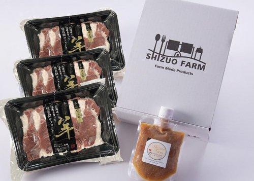 【脂の旨味と甘みが後を引く旨さ】佐呂間産サフォーク種 ラムローススライス 150g×3パックセット タレ付き(送料別)