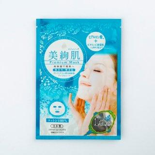 美絢肌プレミアムマスク[ヒアルロン酸] 5枚(1枚入り×5個)