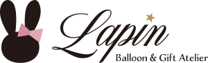 バルーン&ギフトアトリエ Lapin