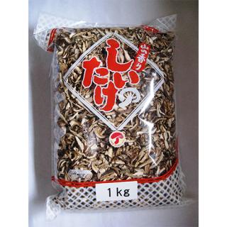 スライス椎茸 小1kg(国産)