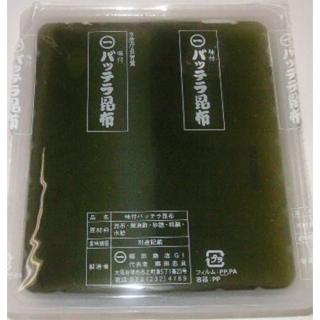 国産 味付バッテラ昆布 100枚×6p