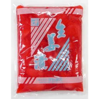 紅生姜 (天ぷら・串カツ用1kg)