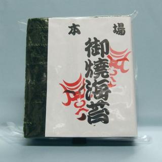 焼海苔 全型 【上印】 100枚