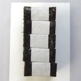 黒巻海苔 横10切【上印】 500枚×2袋