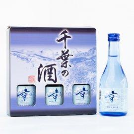 自然派日本酒 「幸 SACHI 」 飲み比べセット