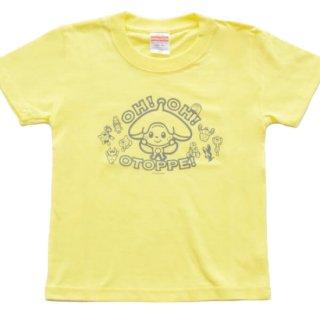 オトッペ<br>Tシャツ<br>ライトイエロー