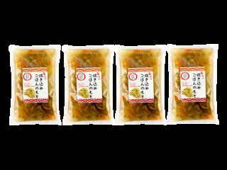 菊池の炊き込みご飯の素(4袋セット)