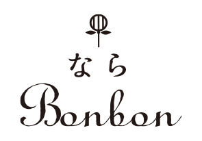 ならBonbon インタネットショップ