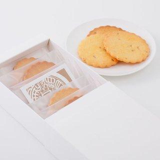 ほろっと〜しょうがの奈良漬で〜|10枚入り・焼き菓子