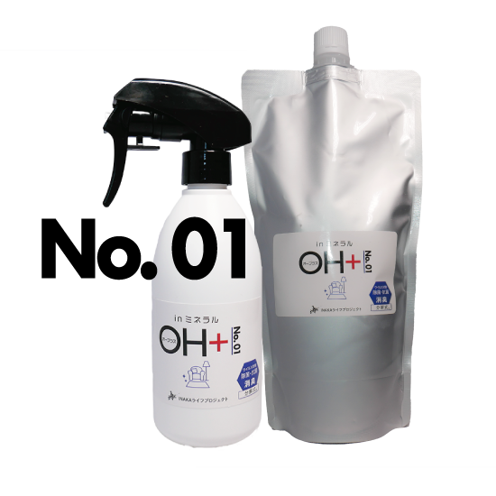 inミネラル[OH+No.01]ボトル1本+詰替1パックセット